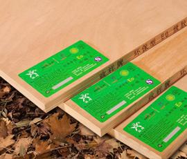 柳桉多层板胶合板铺地板垫板