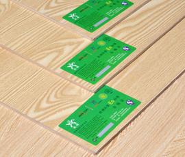 实木免漆板多层板家具建材